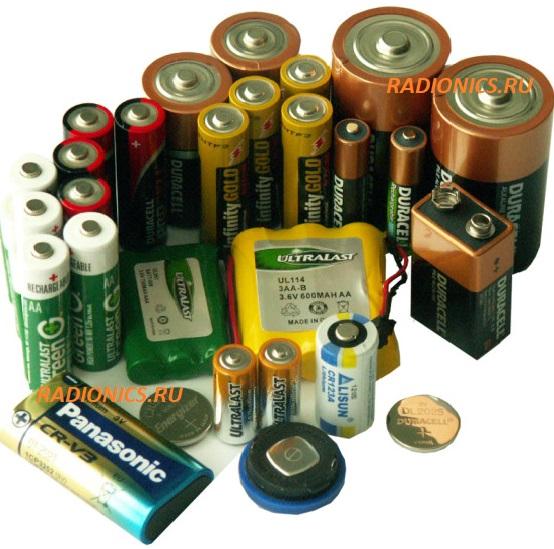 батареи, трансформаторы, аккумуляторы, источники питания, зарядные устройства, блок питания, батареи купить, трансформаторы купить, аккумуляторы купить, источники питания купить, зарядные устройства купить, блок питания купить, батареи цены, трансформаторы цены, аккумуляторы цены, источники питания цены, зарядные устройства цены, блок питания цена
