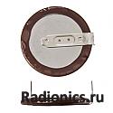 Аккумулятор PANASONIC, VL2320-1HFE