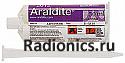 очиститель ARALDITE, купить очиститель ARALDITE, cмазки ARALDITE, клей ARALDITE,купить срочно клей эпоксидный ARALDITE, клей эпоксидный ARALDITE
