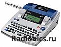 маркировочное оборудование, маркировочное оборудование купить, маркировочное оборудование цены