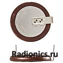 Аккумулятор VL2330-HFN